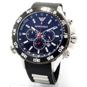 Réplica de relógio Réplica de Relógio Emporio Armani AR0659